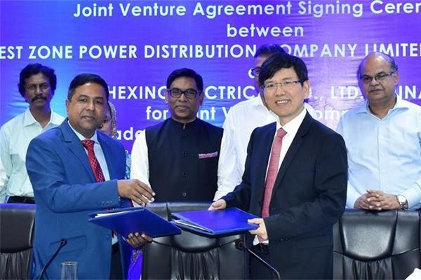 China's Hexing signs joint venture pact to produce prepaid smart electricity meters in Bangladesh